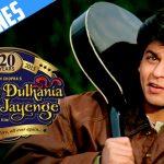 أفضل الأفلام الهندية الرومانسية