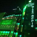 مطعم سيب سبز Green Apple الأسيوي في الكويت
