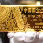 دليل الدول المنتجة للذهب