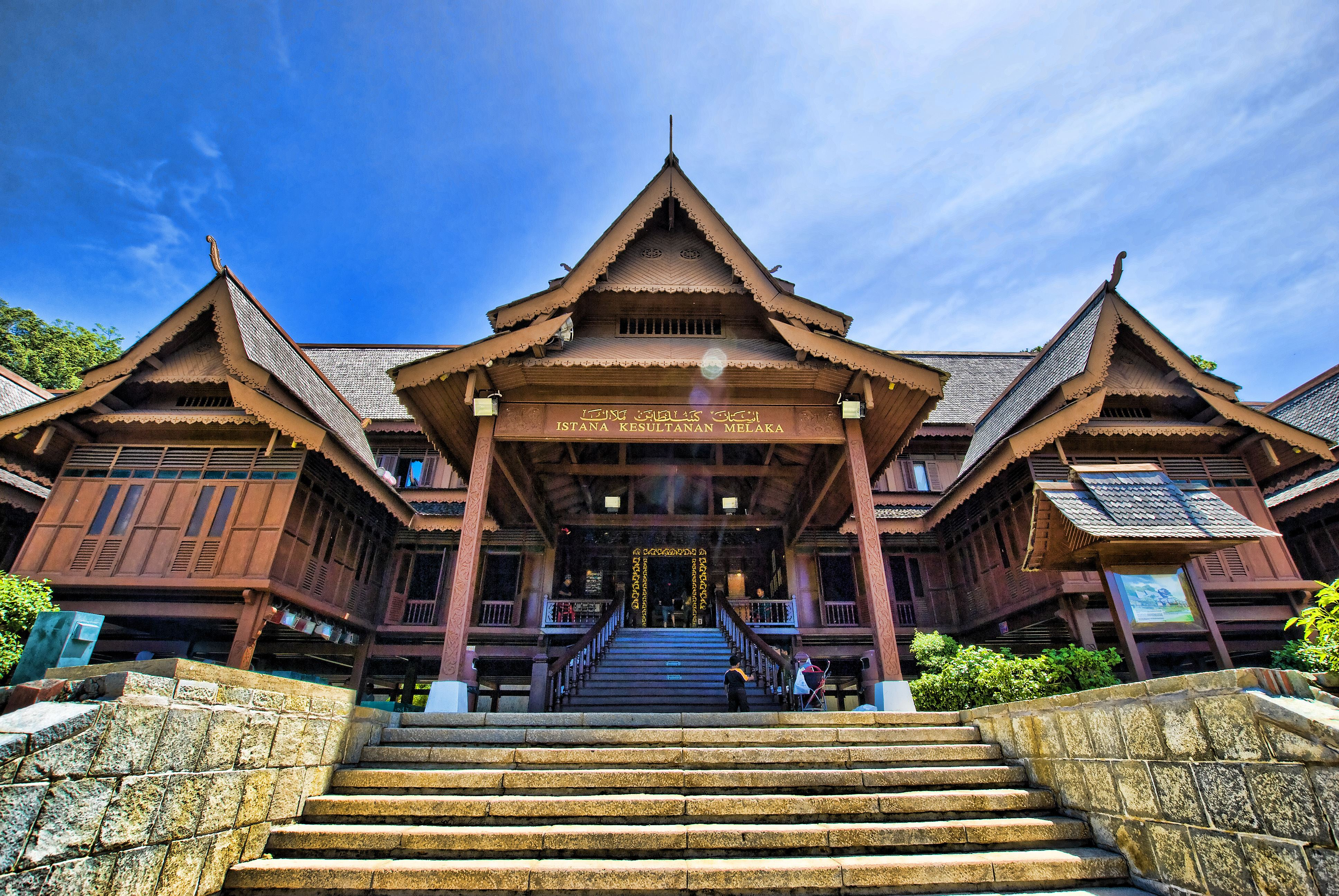 قصر السلطان ملاكا