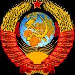 بحث عن الاتحاد السوفيتي