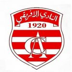 تعرف على تاريخ نادي الإفريقي التونسي