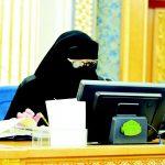 الدكتورة وفاء محمود عبدالله طيبه عضو مجلس الشورى السعودي