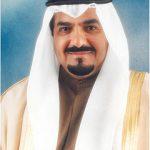 الشيخ احمد عبد الله الأحمد الصباح