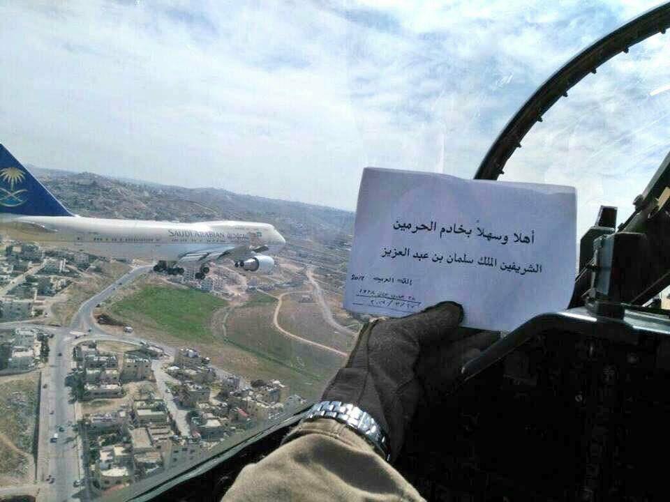 لمحات من زيارة الملك سلمان حفظه الله للأردن