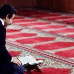 عناصر بناء الشخصية في الإسلام