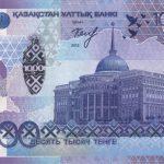 العملة الأجمل في العالم