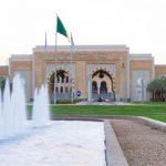 شروط قبول الطالبات في السكن الجامعي بالسعودية