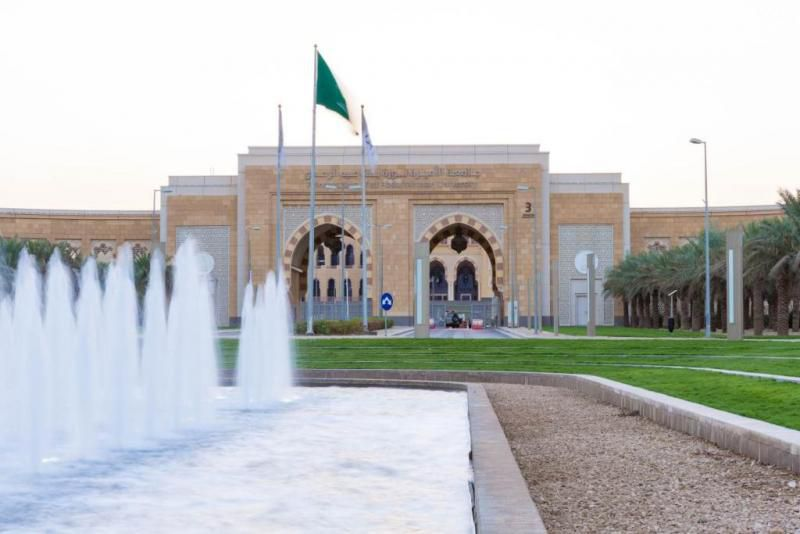 شروط قبول الطالبات في سكن الجامعي بالسعودية المرسال