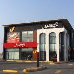 أفضل مطاعم مدينة الرفاع بالبحرين