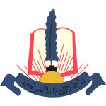 رابطة الأدباء في الكويت
