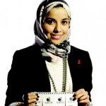 من هي الطبيبة رشا البواردي؟