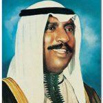 سمو الشيخ سعد العبد الله السالم الصباح