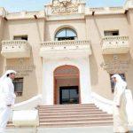 تاريخ قصر نايف في الكويت