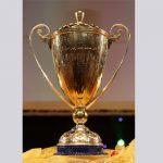 تاريخ بطولة كأس رئيس الدولة الإماراتي