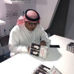 """كتاب """" يوميات سعودي في العراق"""" للكاتب ثامر قمقوم"""