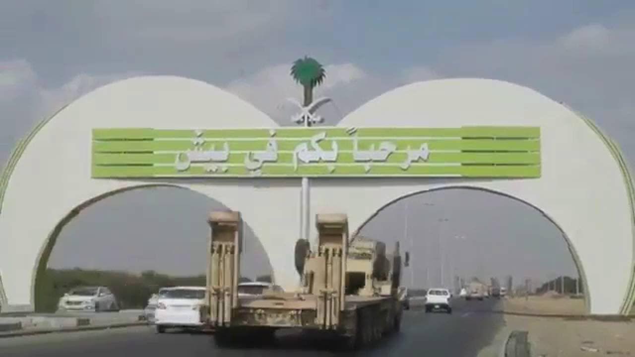 محافظة بيش المرسال