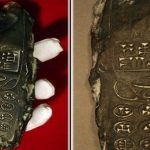 العثور على هاتف محمول أثري عمره 5 ألاف عام