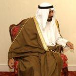 مسيرة محمد صباح السالم الصباح وزير الخارجية الكويتي السابق