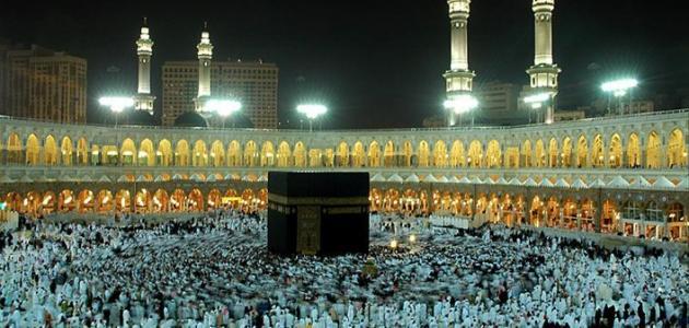 مكة المكرمة | المرسال