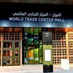 مركز التجارة العالمي في ابوظبي