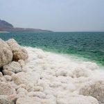 أهم أملاح البحر الميت