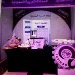 جائزة أفضل بحث في مسابقة ابتكار الكويت لطالبتين سعودتيين