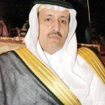"""سيرة صاحب السمو الملكي الأمير """" حسام بن سعود """""""