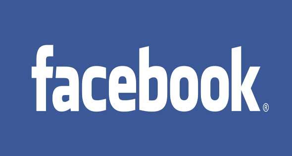 برنامج حماية الفيسبوك من الاختراق والهكر