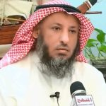 السيرة الذاتية للشيخ عثمان الخميس