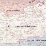 محافظة القويعية بالصور