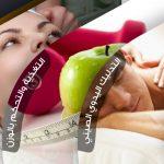 المركز السعودي الصيني للعلاج بالإبر الصينية