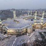 أشهر المعالم في مكة المكرمة بالصور