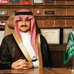 قائمة أغنى أغنياء العرب لعام 2017