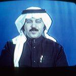 المذيع والإعلامي السعودي جميل سمان