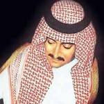 أفضل قصائد سمو الأمير الراحل سعود بن بندر