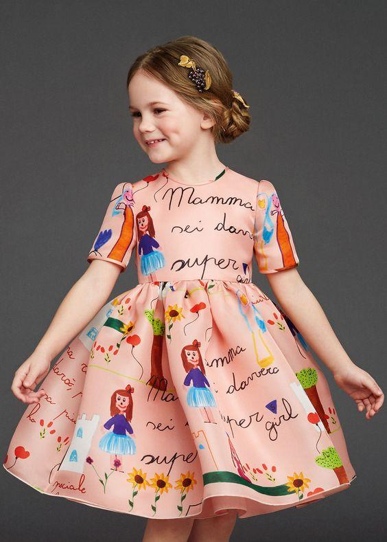 0c10cb139 فستان وردي | المرسال