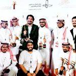 اختتام مهرجان أفلام السعودية 2017