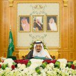 أبرز 5 قرارات لمجلس الوزراء