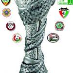 أفضل حراس مرمى بطولات كأس الخليج