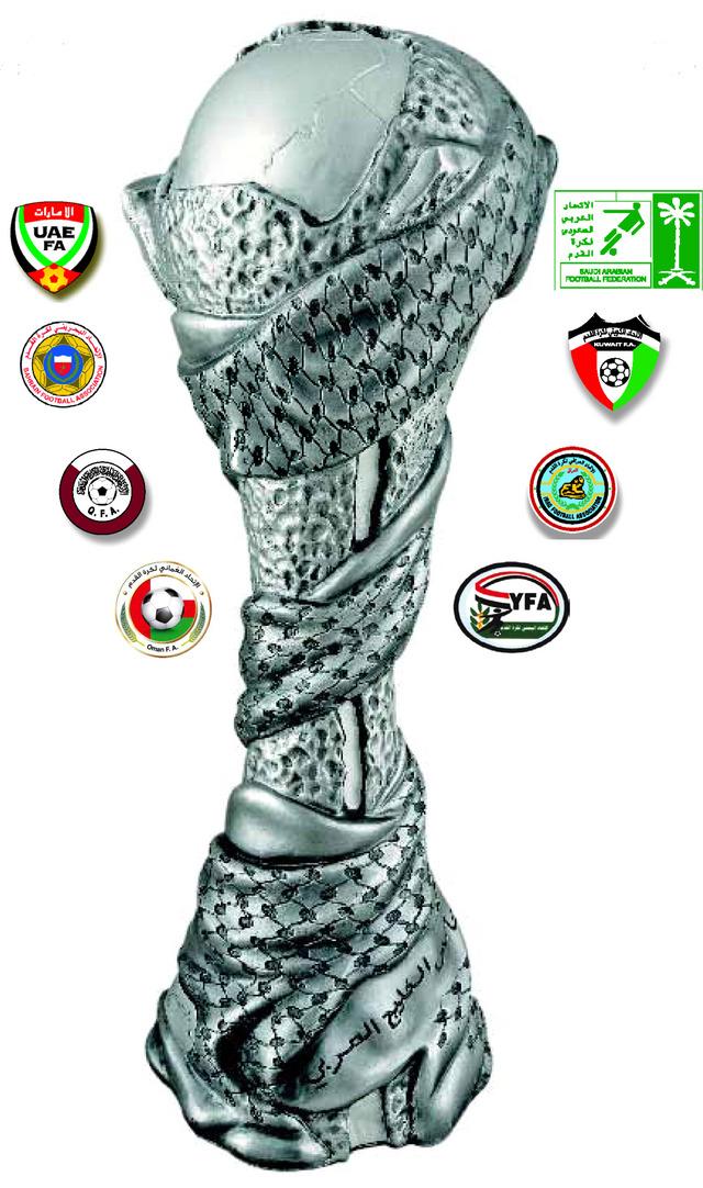 كاس الخليج 2017