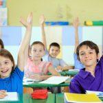 أفضل مدارس خاصة في مدينة عيسى بالبحرين