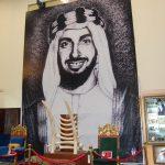 مركز زايد العدل في أبوظبي