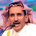 أفضل قصائد الشاعر السعودي مساعد الرشيدي
