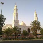 تعرف على مساجد المدينة المنورة