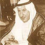 مسيرة الشيخ جابر العلي السالم الصباح