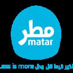 متجر مطر Matar