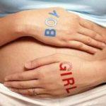 اختبارات الحمل اللازمة للكشف عن نوع الجنين