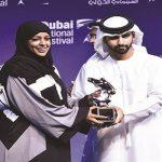 8 سعوديات نجحن في مجال الأدب والفن