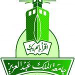 طريقتين لسداد رسوم جامعة الملك عبدالعزيز من خلال الراجحي